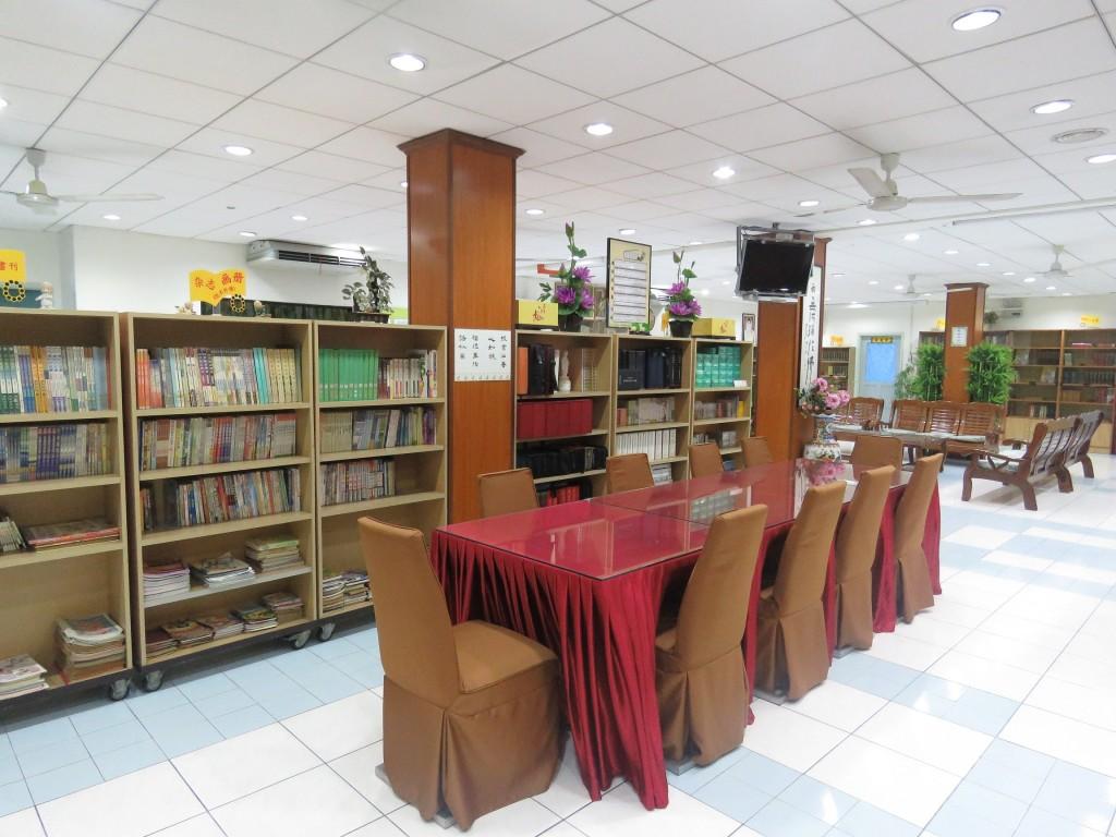 AV Library