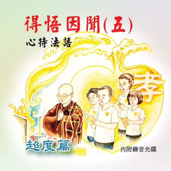 yingguopian-cover